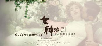 皇室米兰婚纱摄影,婚纱照 复古风套系